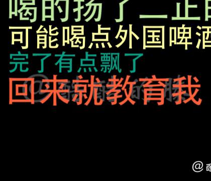 骗子智商太低,套路没新意,从跑男到好声音,冒充节目组通知中奖的招数用个没完,最近骗子们又盯上了中国有嘻哈,假借送奖品的名义进行欺诈,低级的手段,低级的谎话,既然这样,就别怪我心狠手辣#原创##搞笑##中国有嘻哈#