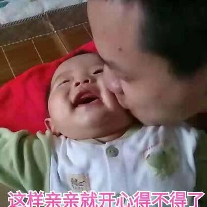 #宝宝#7m+无意中随手录的,竟然遇到喊妈妈了!要她喊的时候又不喊。。要是她爸每天都这么陪玩,爸爸也是心情好就肯定会喊了不。然而。。。