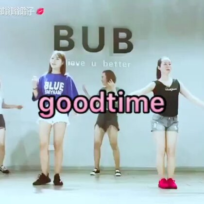 #good time舞蹈#先拍个小样,回头拍外景去咯