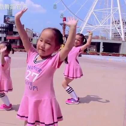 ✨少儿流行舞舞蹈来一个。由@欢欢wer💨 少儿启蒙班小朋友们为大家带来的。希望大家喜欢哦!最小的4岁多😘😘#舞蹈##重庆渝北龙酷街舞爵士舞韩舞培训#