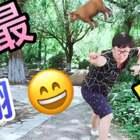 最牛逼的翻唱😎😎😎#有毒翻唱大赛#我早已忘记征途2手游战歌原唱了😂😂😂此歌有毒,一起来参与翻唱哟😊😊评论点赞转发,在评论区随机抽取5人,送现金红包哟😊😊老王微博https://weibo.com/u/2708447333 微信:wo987no