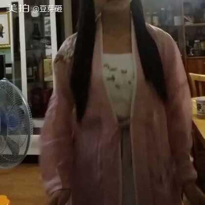 #小豆芽的成品秀##汉服##汉服日常#宋裤褙子挺日常的