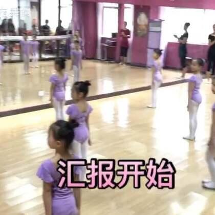 10天的集训结束,作为初级的宝宝,舞蹈要求难度不是太高,但精神饱满,扎扎实实的完成每一个动作,每个宝宝不管什么方面应该都有自己的收获,很开心这十天的相处,让老师们更了解了你们,初级班的宝宝们假期愉快🎉🎉🎉 #舞蹈##肖旭东方舞模艺术中心#
