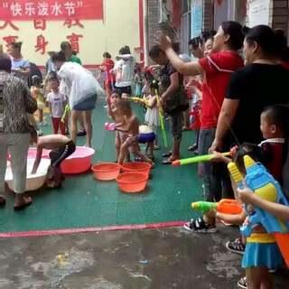 #泼水节#2017年,儿子幼儿园中班,泼水节