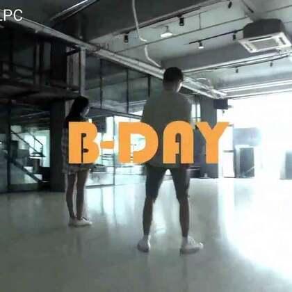 #ikon##舞蹈##b-day#谢谢嘉伦老师的教导和拍摄,舞蹈动作和感觉还需要进步😗@安迪街舞 @.月子.