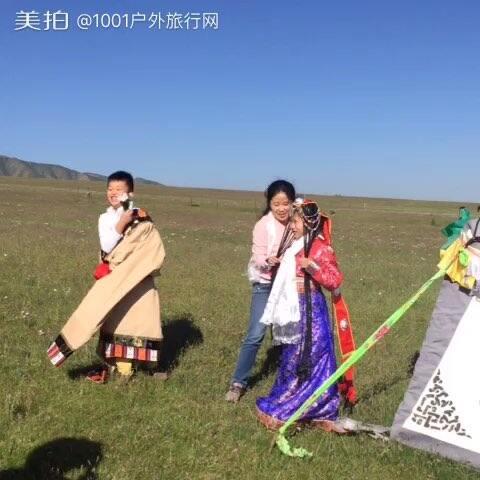 【1001户外旅行网美拍】藏族家访