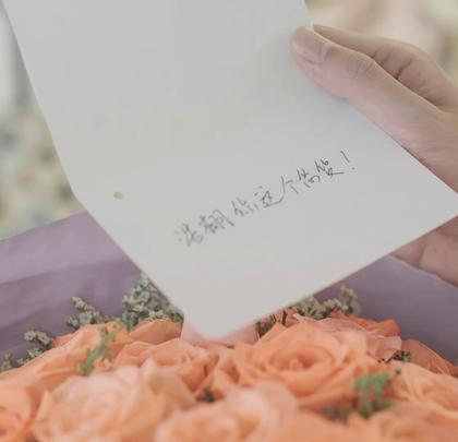 自从喜欢你后,我一直都很怂#小情书##情感##青春#