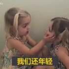 """#宝宝##搞笑#美国2岁的小姐妹,讨论未来职业规划。最后终于达成一致:""""我们还是做可爱的小公主适合!"""" 嗯,你们一定是戏精学院毕业的😂@美拍小助手 喜欢请点赞+转发 更多精彩请关注微博:一起看MV"""