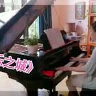 经典电影《爱乐之城》另一版主题曲❤每天一首钢琴曲#音乐##钢琴##爱乐之城#