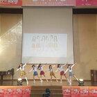 #PRITTI# 昨天在建大高中表演,六人组首次出演《像星星那样》☺