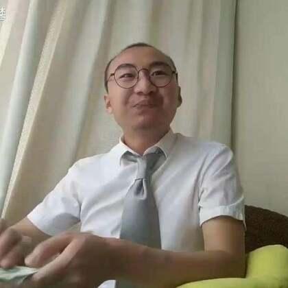 #搞笑#藏私房钱新技能!