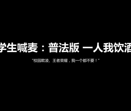 07-20 21:57转发的美拍视频