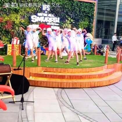【IFS X 蓝精灵】活动开幕秀~·