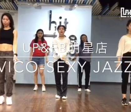 #广州爵士舞# #舞蹈培训# #舞蹈# 07.18 周二 - Vico 老师🍓🍓 - Sexy Jazz舞蹈教学 - UP&FB明星店(江南西) 店面详情及2元体验→ http://t.cn/RKXCjms