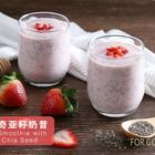 气那么热,想要喝健康的饮品来消暑?呐~今天给大家推荐【草莓香蕉奇亚籽奶昔】!可能大家会问「奇亚籽是什么?」奇亚籽其实是鼠尾草的种子,是一种很健康食材哦~ 做法很简单哦😉 #甜品##奶昔##草莓#