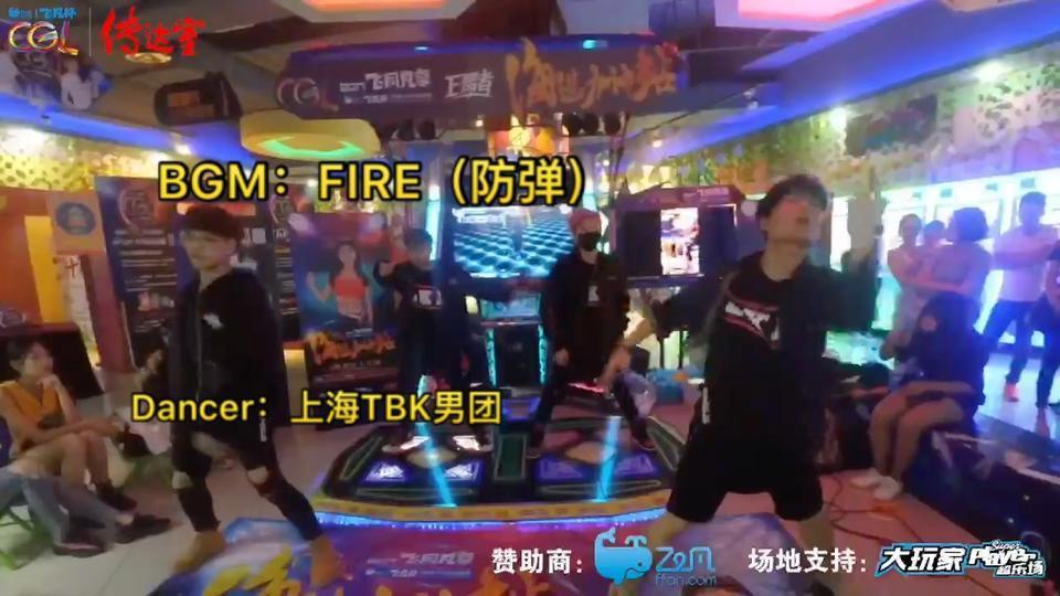 #飞凡杯cgl#海选加油站上海站-TBK男团~四人小团队还不错哦~有前途~防弹大发了哦~