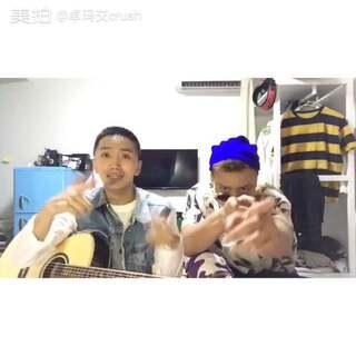 最近好像很流行这首歌啊,和@尕让扎西GTR 的吉他版的(FLY)#说唱##freestyle##音乐#