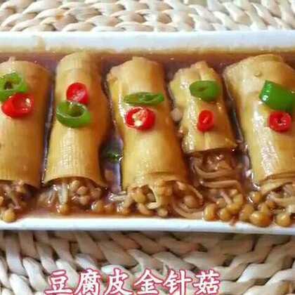 这样搭配挺好 自己做火锅也可以放一点 #美食##美食作业#😜#小暑养生粥#