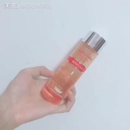 超好用的一款收缩毛孔🍓护照下来就过韩国囤货喽#美妆护肤#