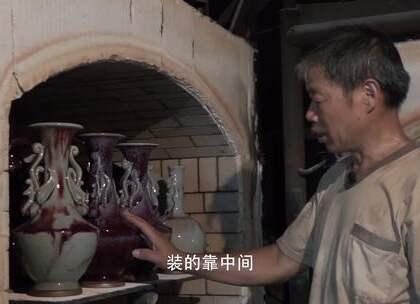 """""""家有万贯,不如钧瓷一件""""原来这件""""国宝""""是这么来的~#二更视频##五大名窑##牛人#"""