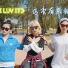 #小公举乐团##PLAYUS# PSY鸟叔的《I LUV IT》混合了一首韩国本地的热门歌曲,有知道的吗?这次视频是不是有耍酷😃#音乐# 微信公众号【韩流小公举】上发送关键字【鸟叔】可下载这首歌音源哒