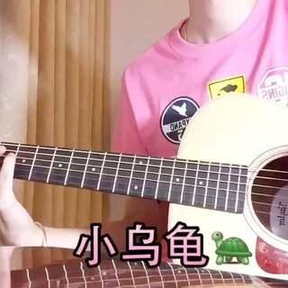 小时候特别想弹着吉他唱这首歌,那应该会很浪漫吧,长大后忽然就会了😊有没有人记得是哪部剧里的歌呢?#U乐国际娱乐##吉他弹唱##我要上热门#