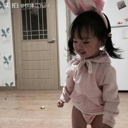 兔宝贝😚😘😚😘😚😘#权律二##萌主兔妹妹权律二##兔子妹权律二#