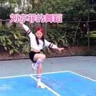 莹#宝宝#学跳#刘亦菲#神仙姐姐的#舞蹈#,妈妈希望你也能成为一只小仙女😂😂😂。