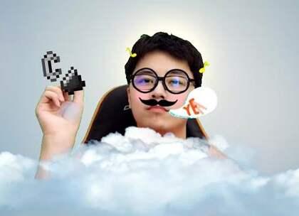 我!就是我的世界的创造者 #无聊创造力#😜