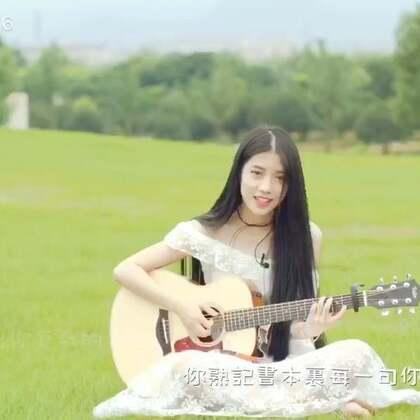 FFC马梦云原创歌曲