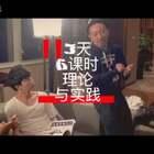舞龄18年, 入行6年。 中国最早拍摄舞蹈MDV的摄影师。 现在要把这些年舞蹈拍摄的心得与经验倾囊传授 3天的纯干货内容让爱跳舞又喜欢摄影的你了解舞蹈拍摄的终极奥义,快速成为舞蹈行业的稀缺人才。 8月23-25上海站报名私我😄