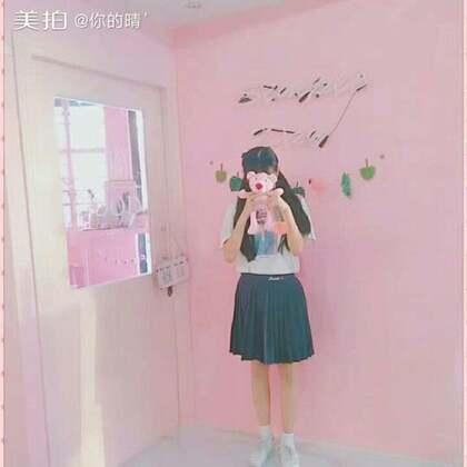 一直宠着我的仙女🦄(我是小裙子🙉)@Y.迷惘 @Y.迷惘 @Y.迷惘