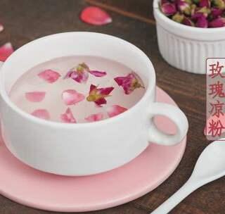 玫瑰凉粉,让玫瑰香气充满口腔的高颜值夏日甜品#美食##美食总动员#