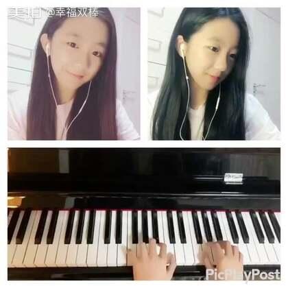 【钢琴弹唱-离骚💕】特别喜欢的一首歌~所以这个视频录制加剪辑耗时三天多💥小学考完级以后就没怎么学钢琴啦,这个是自己瞎弹的,各路大神轻喷噢🙉希望你们会喜欢,帮忙赞转评一下吧,真的超用心了!!!❤️#音乐##热门#@美拍小助手
