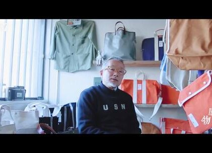 横滨有个执着怪老头,做成了别人做不了的帆布包。#感物##纪律片##励志#