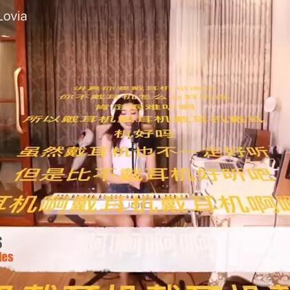 MusicJam Livehouse Part-II#音乐##翻唱##livehouse#新浪微博@俞赫璇Lovia 网易云音乐@俞赫璇Lovia