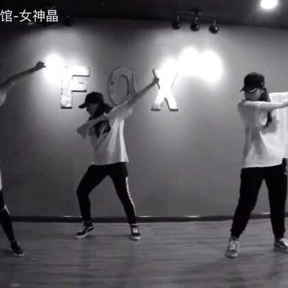FOX dance #K.POP##Ikon##bling bling#学员展示~🌸