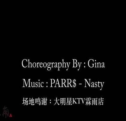 铁三角私人舞蹈工作室暑假班小记,GINA老师片段,Music:Nasty,看看20天小璇璇的进步和成长,继续加油哦#舞蹈##萝莉##爵士#