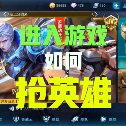 买了新皮肤用不了怎么办?#游戏##搞笑#阿黄教你,还有什么扎心事儿快来告诉我吧😂http://m.weibo.cn/1743118882/4134256898913104