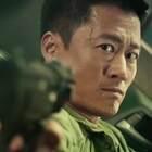 吴京:我就是《战狼》里的冷锋。#男神##吴京##战狼#