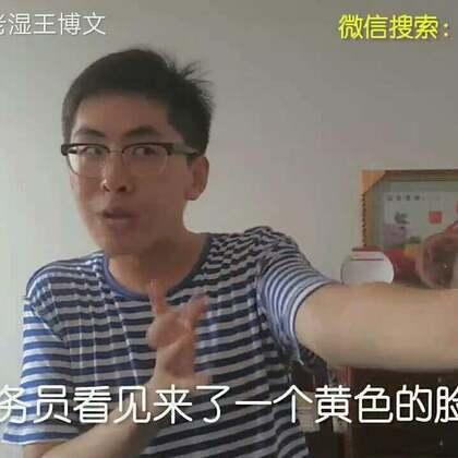 #搞笑##八一建军节##建军90周年#你知道中国新的四大发明是什么吗?五个大点告诉你现在的中国到底多强大!❤❤❤