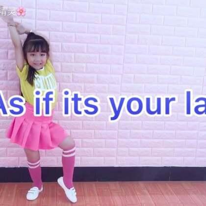 #blackpink##blackpink - as if it's your last#甜甜不知道歌曲里唱的是什么意思,只是纯粹的喜欢U乐国际娱乐的节奏和#舞蹈#,这支舞是自学当中比较满意的,我说跳一半就可以了,这个宝宝非要一口气跳完三分半的时间,虽然有些地方还是不标准但还是希望得到朋友们的鼓励@美拍小助手 @宝宝频道官方账号