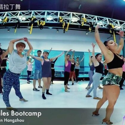 #Fiesta大师训练营#Jessica.Quiles Bootcamp 7/29-7/30#杭州salsa##杭州fiesta#