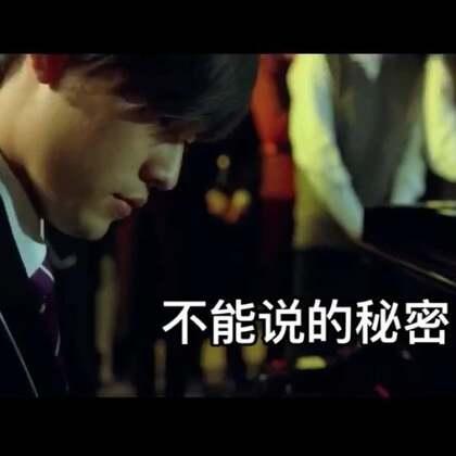 这部#不能说的秘密#是杰伦拍的电影里我最喜欢的一部 当初就是因为这部电影爱上钢琴的 没想到一转眼10年过去了 还是一首曲子都不会弹 还是好好回味下当年的感觉吧