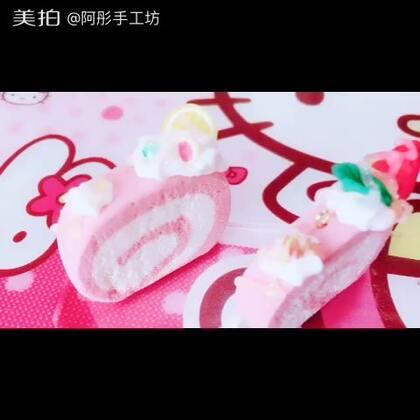 【阿彤手工坊美拍】07-30 13:10