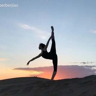 舞蹈剪影,巴丹吉林大沙漠,一直以来都来沙漠看看,愿望实现啦,因为踩在沙漠上太松软,三分之一小腿都在沙子里,舞蹈是跳不成了,来一些简单的动作,也算没白来一趟,忽略最近休养出来的肥肉😉☺@美拍小助手 @玩转美拍 #爱舞蹈爱生活#