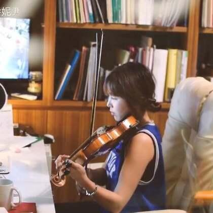 珍妮尹的晚上 🌙 #女神##小提琴珍妮尹##我要上热门#