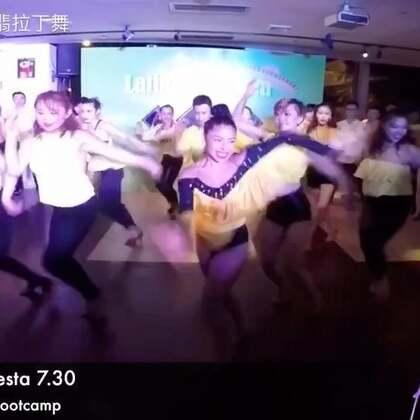 #Fiesta 大师训练营# Latina Art Fiesta 之 Jessica Quiles Bootcamp#杭州fiesta##杭州salsa#