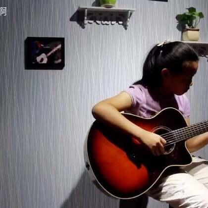 吉他指弹《flower》典雅学员唐紫涵,技术支持@典雅Ai视频 #音乐##指弹吉他#