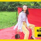 陈瑶:小魔女的条纹魔法